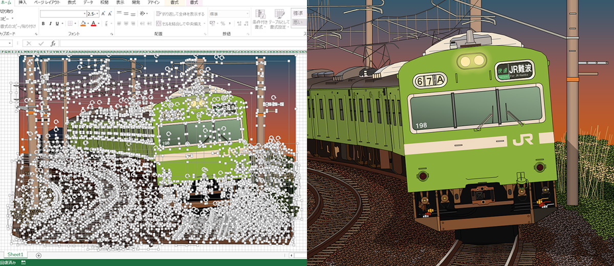 artiste-japonais-train-excel