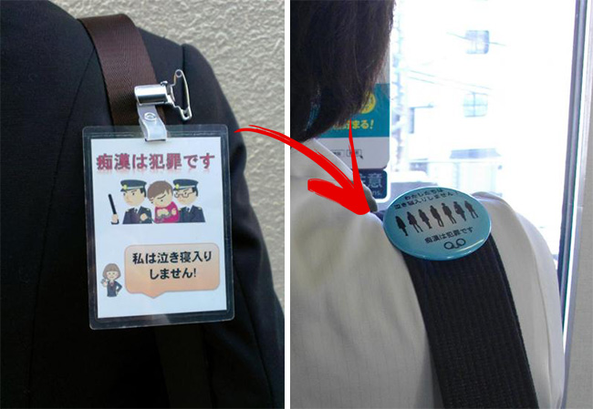 badge-prevention-attouchement-trains-japon