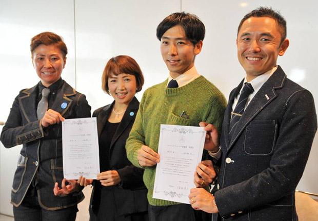certificat-reconnaissance-couples-homosexuels-tokyo