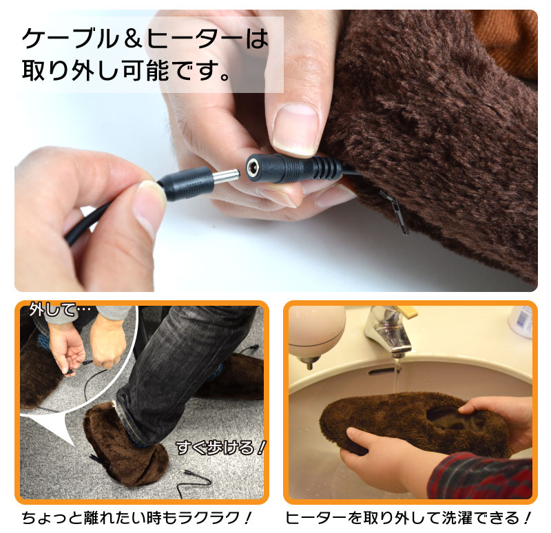 chaussons-chauffants-japon3