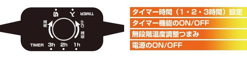 gants-chauffants-japon3