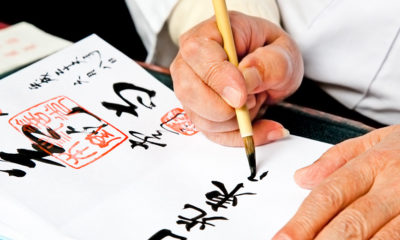 histoire-creation-hiragana-kanji-japonais