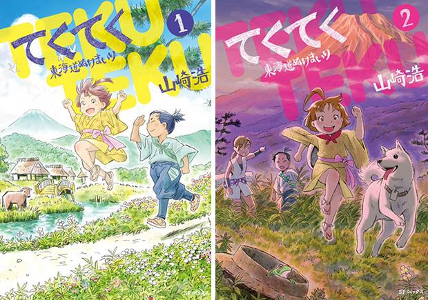 revenus-mangaka-japon