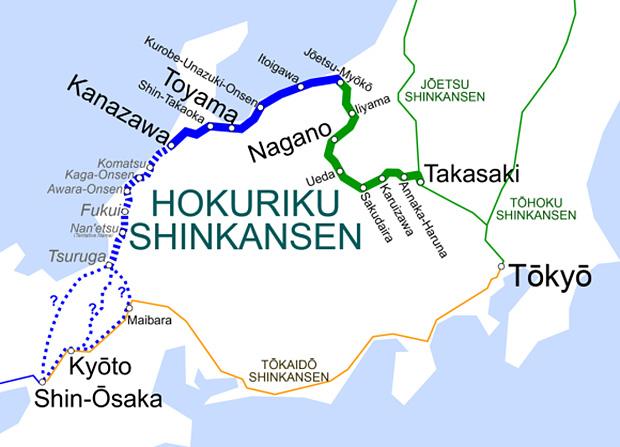 shnkansen