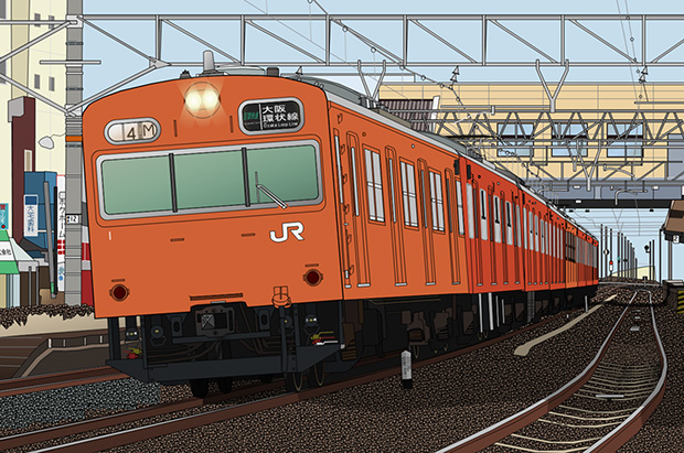 train-JR-japon-excel