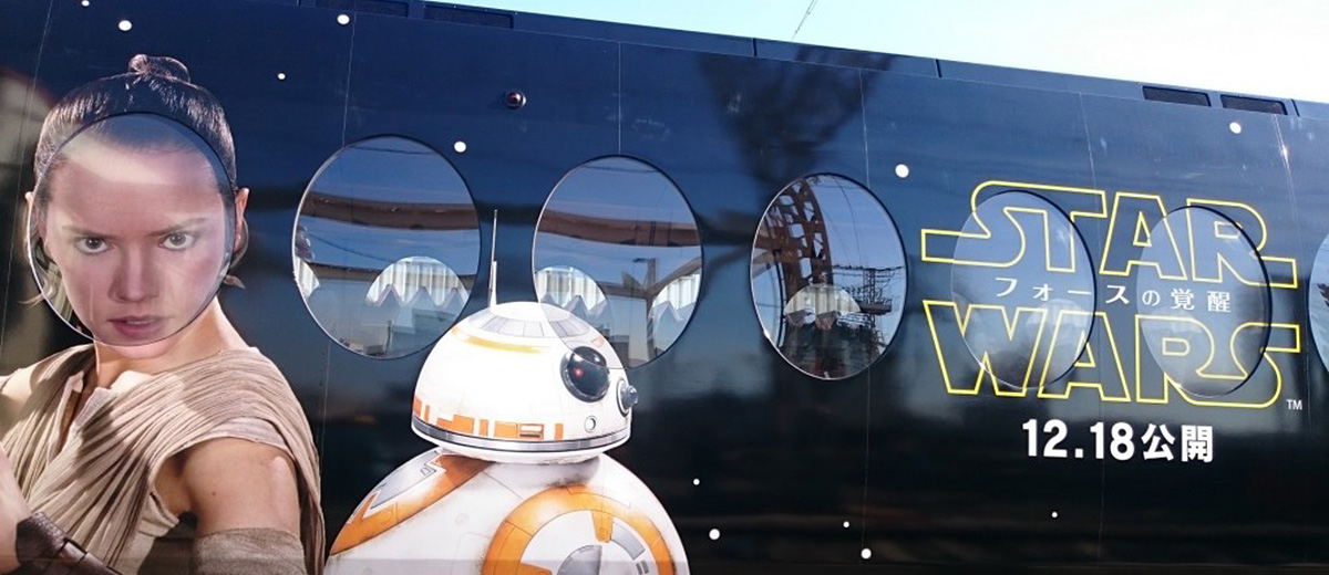 train-starwars-kansai-japon