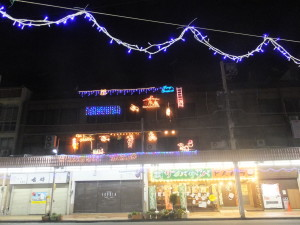 Decorations de Noel à Fujishi