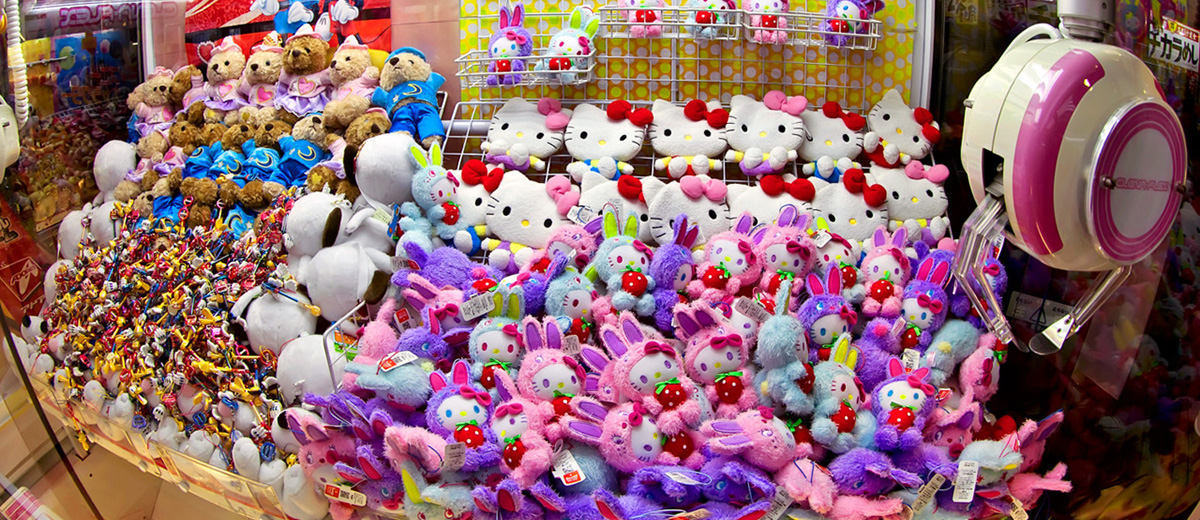 UFO-catchers-japon-machine-pinces-peluches