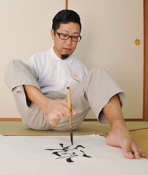 artiste-pied-japon