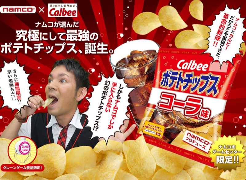 chips-cola-japon-namco-calbee