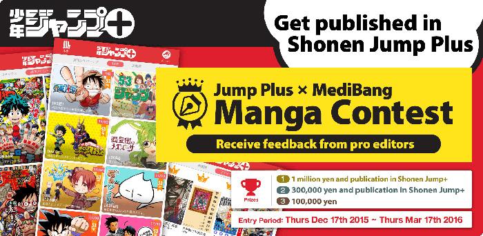 concours-manga-japon-shonen-jump