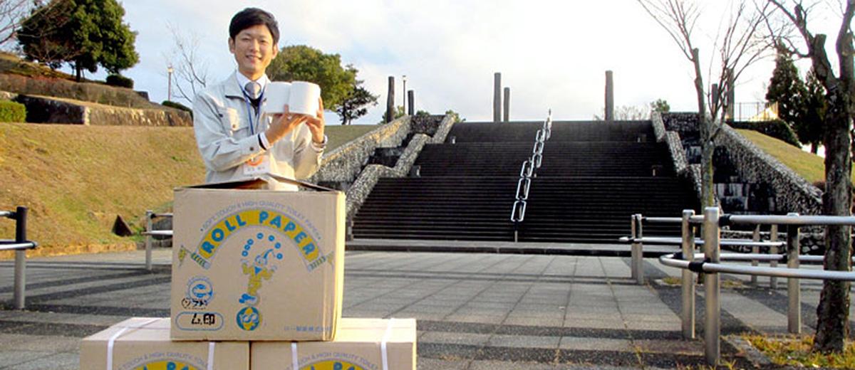 don-papier-toilette-japon-besoins-urgent