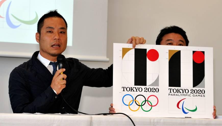 emblem-jeux-olympique-tokyo