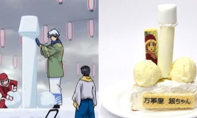 glace-gintama-canon-armstring-penis-japon-tokyo