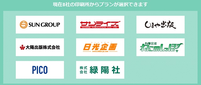 imprimerie-manga-japon-mangaka-dessin