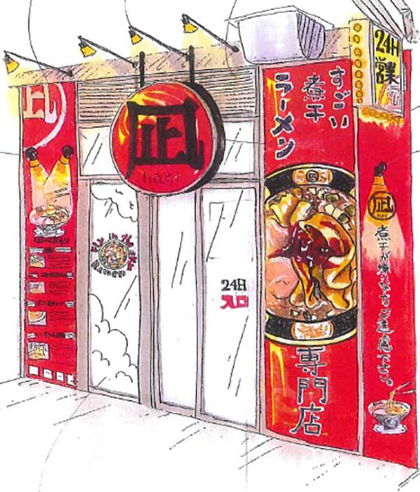 kaiten-ramen-tapis-roulant-restaurant-japon