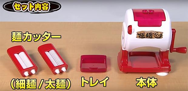 kit-ramen-japonais