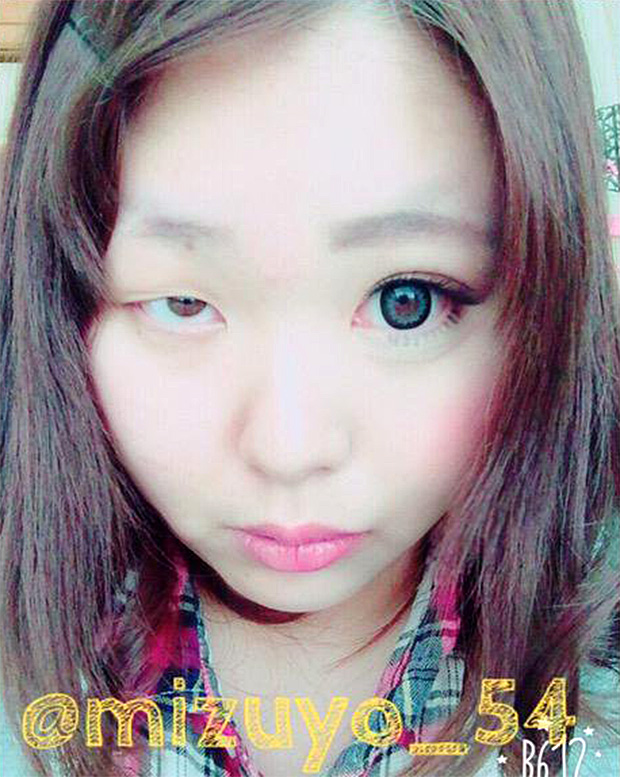 maquillage-japonais-wtf-insolite
