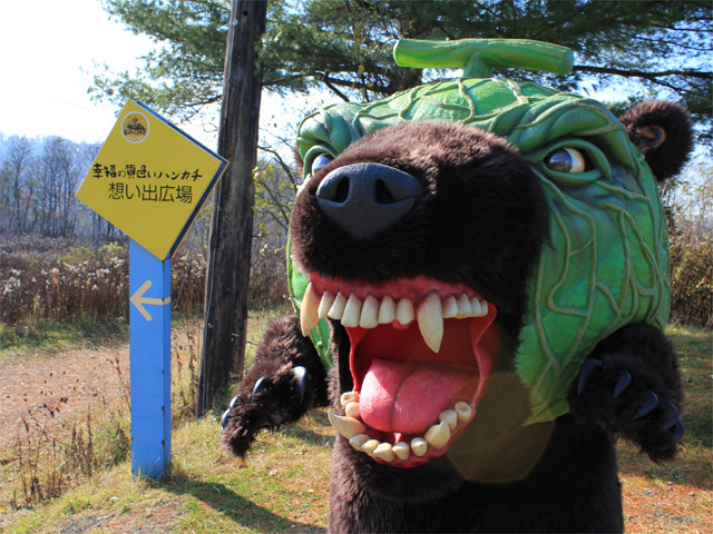 melon-bear-mascotte-horrible-peur