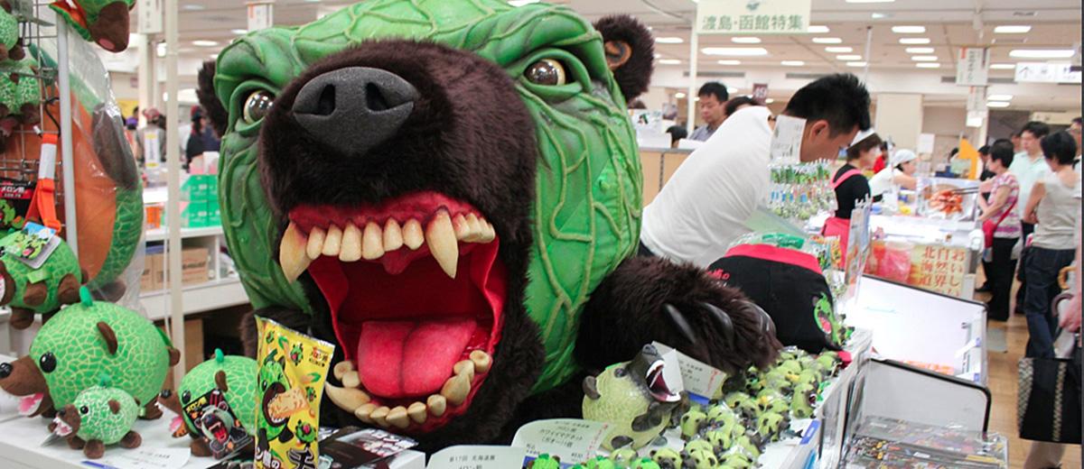 melon-bear-mascotte-peur-enfants