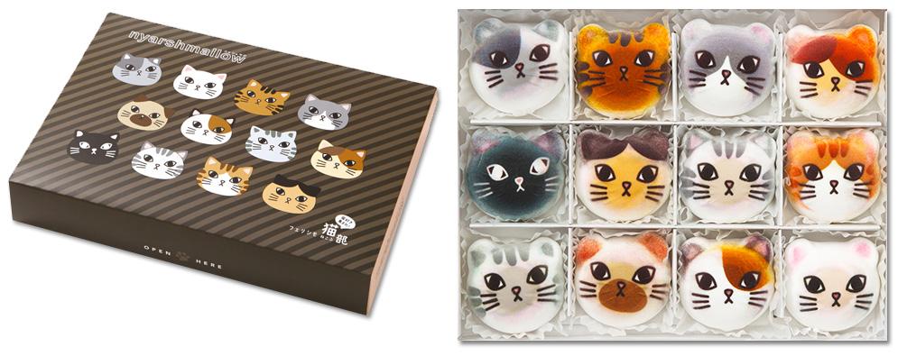 nyarshmallow-guimauve-chat-chocolat-japonais-patisserie