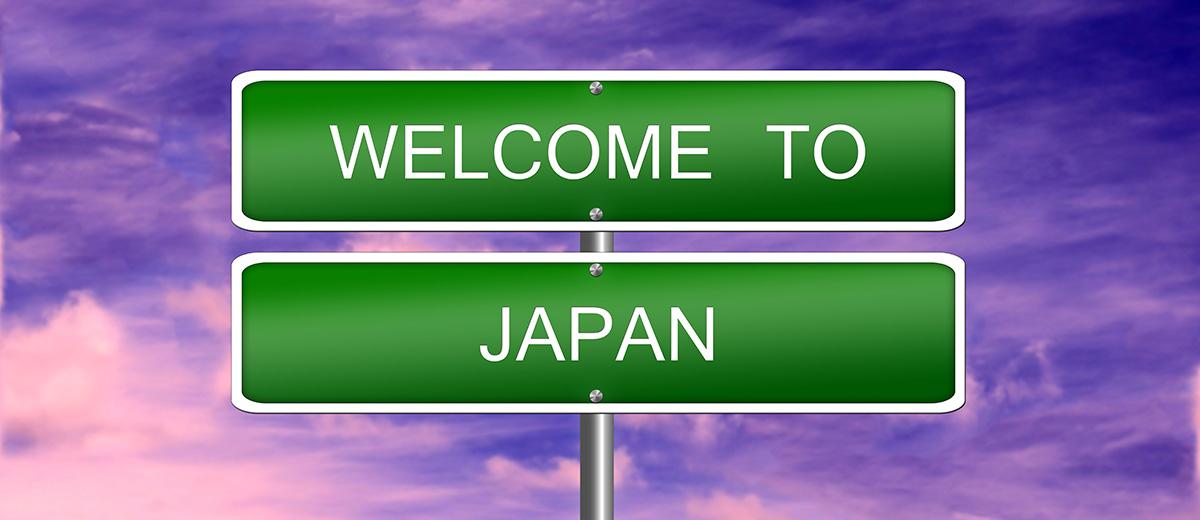 résidents-permanents-japon