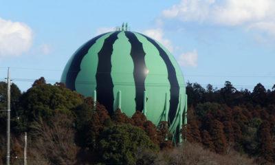 reservoir-gaz-kawaii-japon