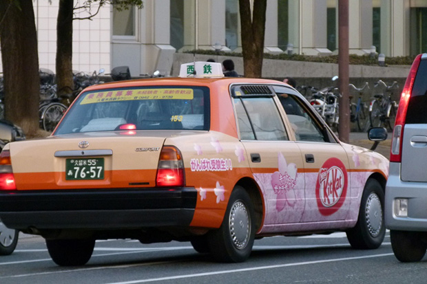 taxi-kitkat-japon