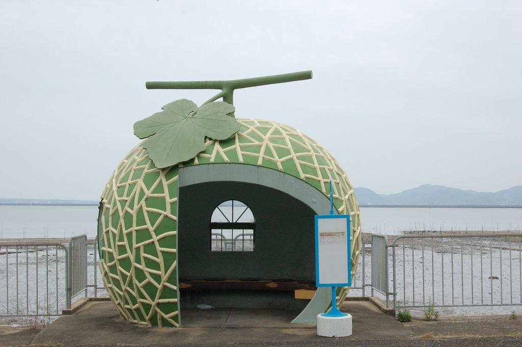 abribus-melon-japon-nagasaki