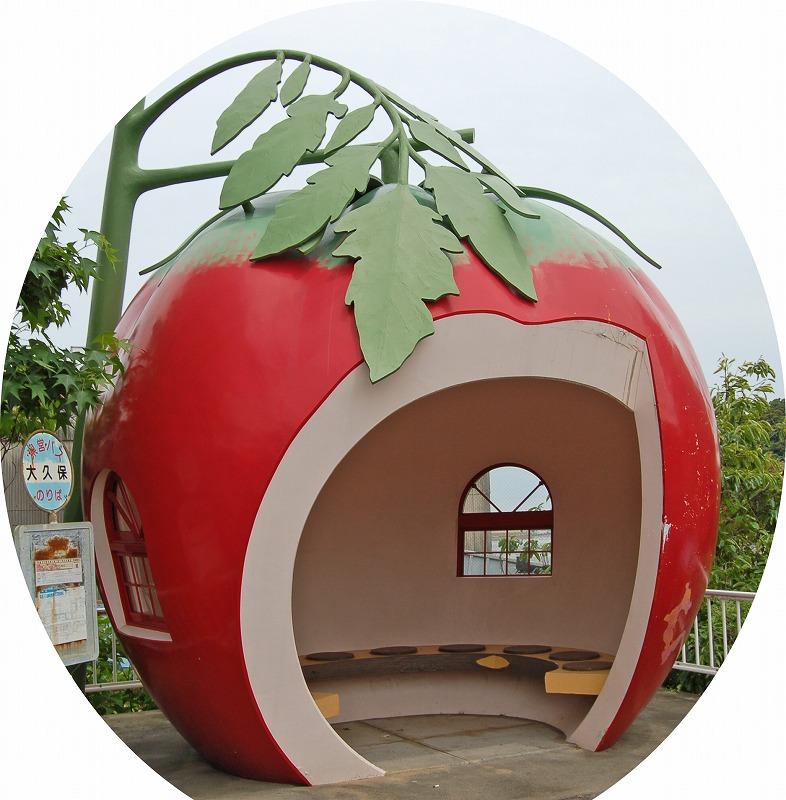 abribus-tomate-japon-nagasaki