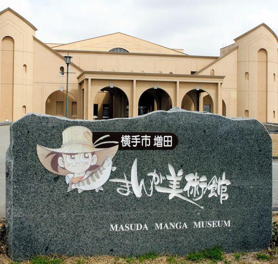 musée-manga-japon-yakote