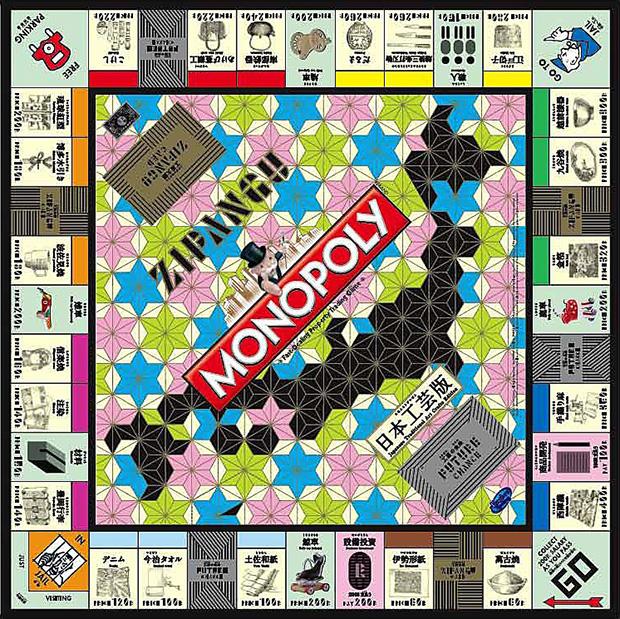 Monopoly-japonais-zipangu-artisanat