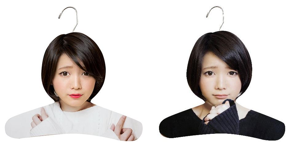 cintre-femme-froid-japon-insolite