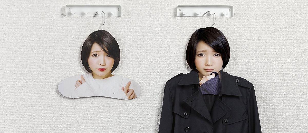 cintre-gentleman-femmes-froid-japon-insolite
