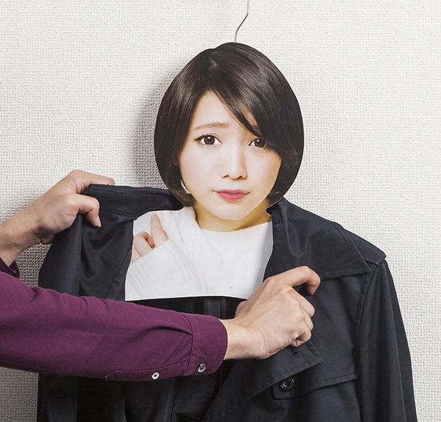 cintre-japonais-femme-froid-Japon