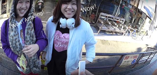 harcelement-ili-japon-traducteur-femmes-japonaises