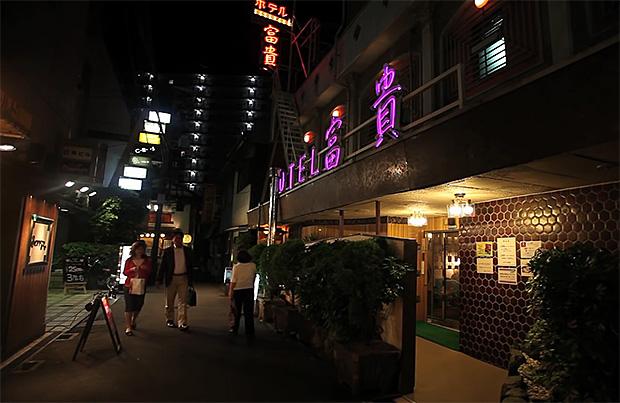 hotel-fuki-osaka-vintage