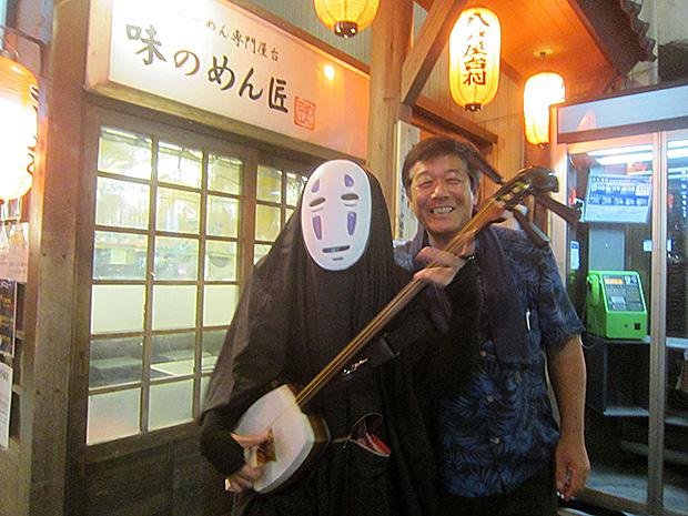 kaonashi-sans-visage-japonai-musique