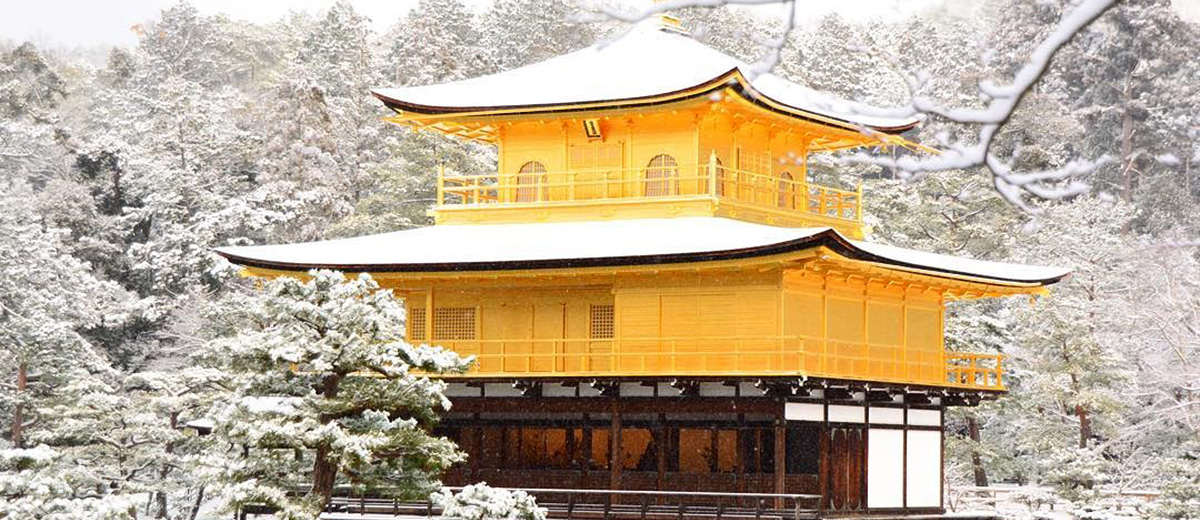 kinkakuji-temple-pavillon-or-kyoto-japon-neige