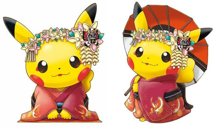 maiko-pikachu-pokemon-center-kyoto