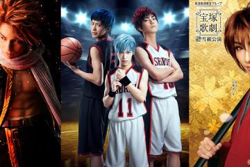 manga-anime-theatre-japon-adaptation-tokyo