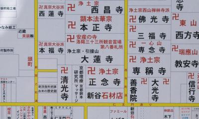 nouveaux-symboles-cartes-plans-japon-tokuo-tourisme