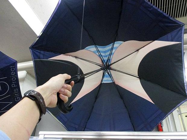 parapluie-culotte-japon-otaku-anime-manga-2