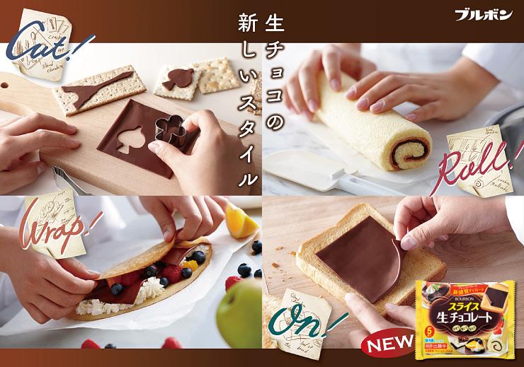 slice-chocolat-japon