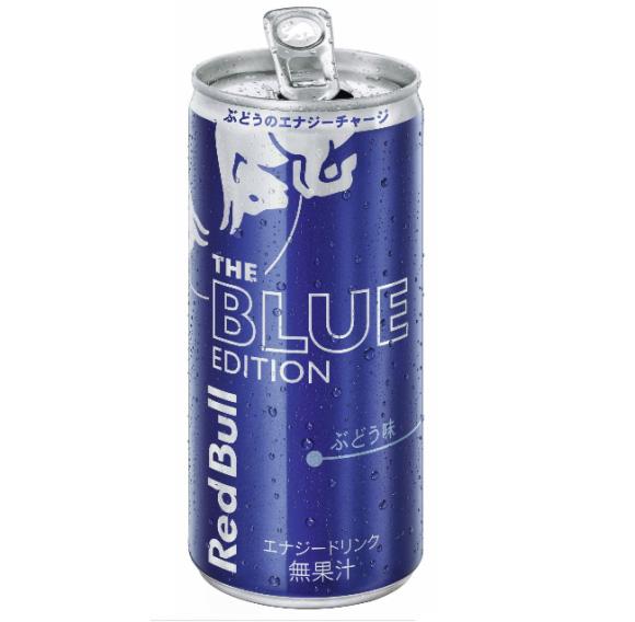 redbull-myrtille-japon