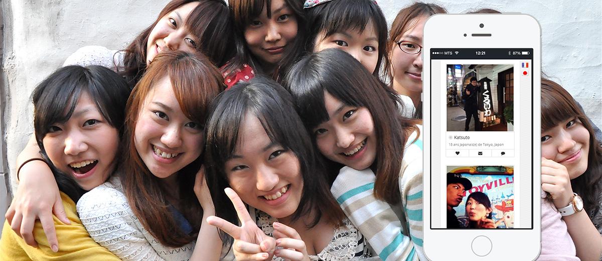 site de rencontre japonaise en france
