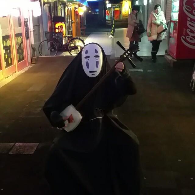 sans-visage-ghibli-rue-instrument-shamisen