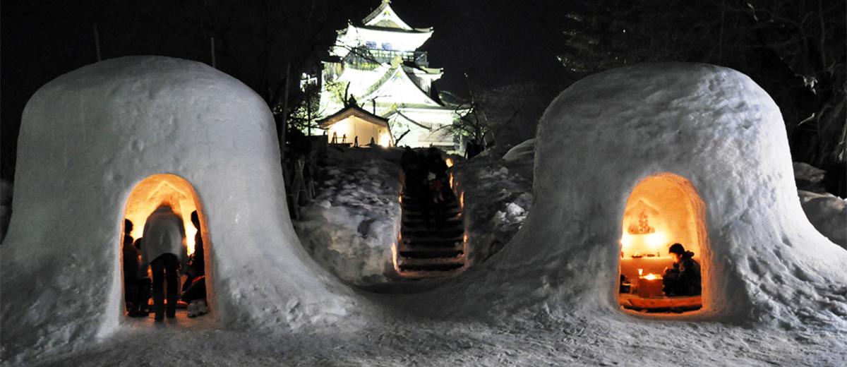 tourisme-insolite-japon-voyage-decouverte