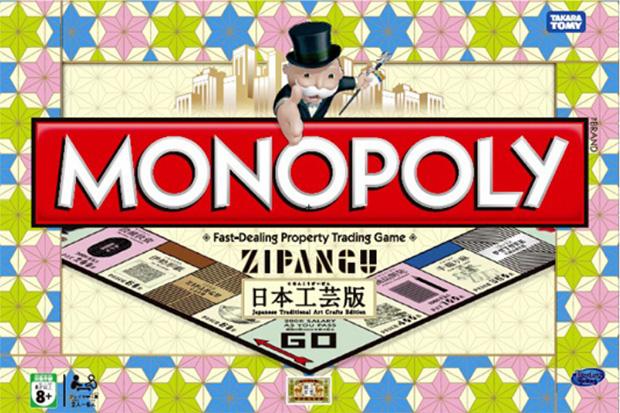 zipangu-monopoly-art-traditionnel-japon