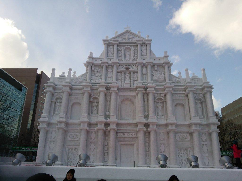 Les ruines de Saint Paul à Macao